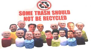 lebanese politicians are garbage