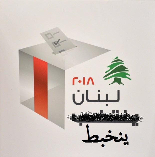 lebanon elections 2018 1